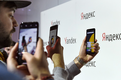«Яндекс» собрался стать мобильным оператором