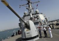 Американцы пригнали в Черное море эсминец