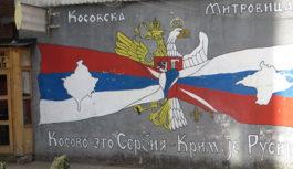 НАТО делает маневр на Приштину: как изменилась политика США и ЕС в отношении Косово?