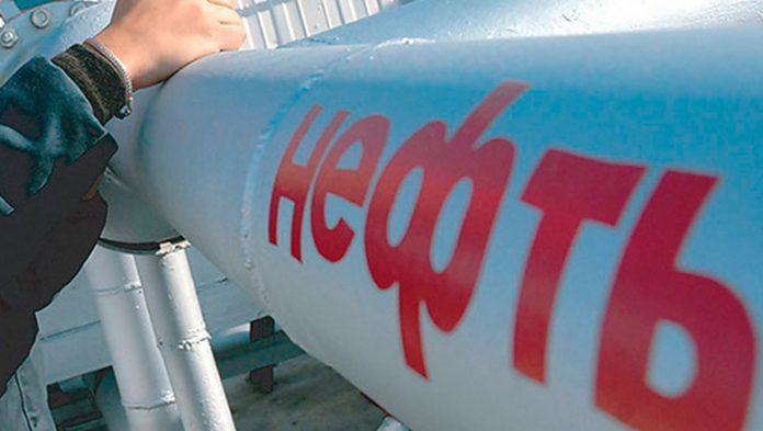 Россия опять обвалила цены на нефть