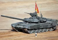 Поставки танков Т-90М в российскую армию начнутся в 2020 году