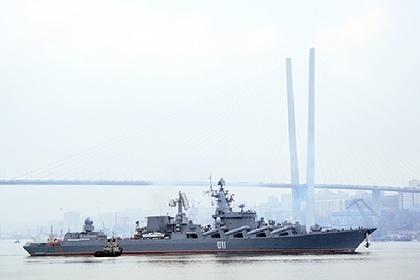 Россия вывела сразу 18 боевых кораблей с главной базы на Тихом океане