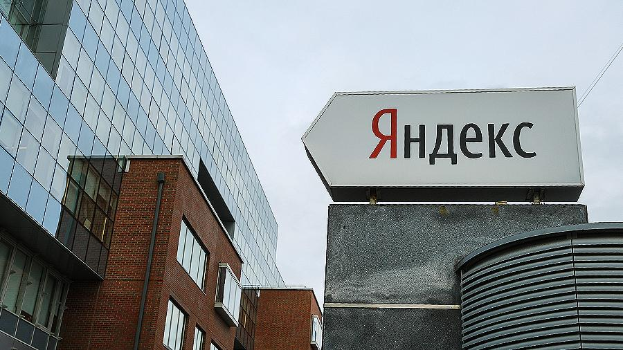 «Яндекс» будет проводить бесплатные тесты на коронавирус