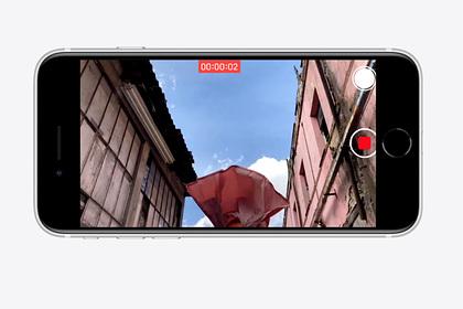 Раскрыты все характеристики нового iPhone