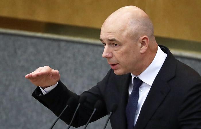 Силуанов: «тучные времена» в российской экономике прошли