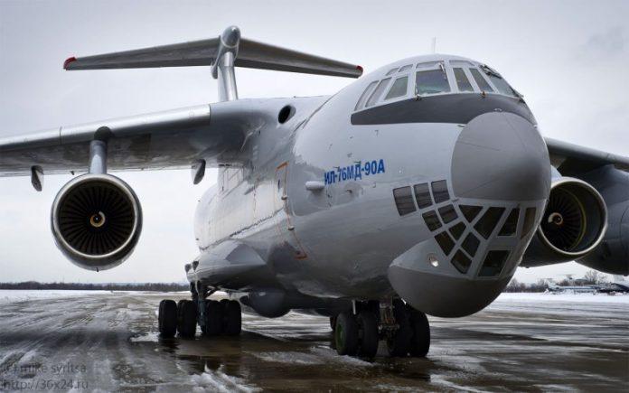 Самолёт ВКС России вылетел с помощью в США