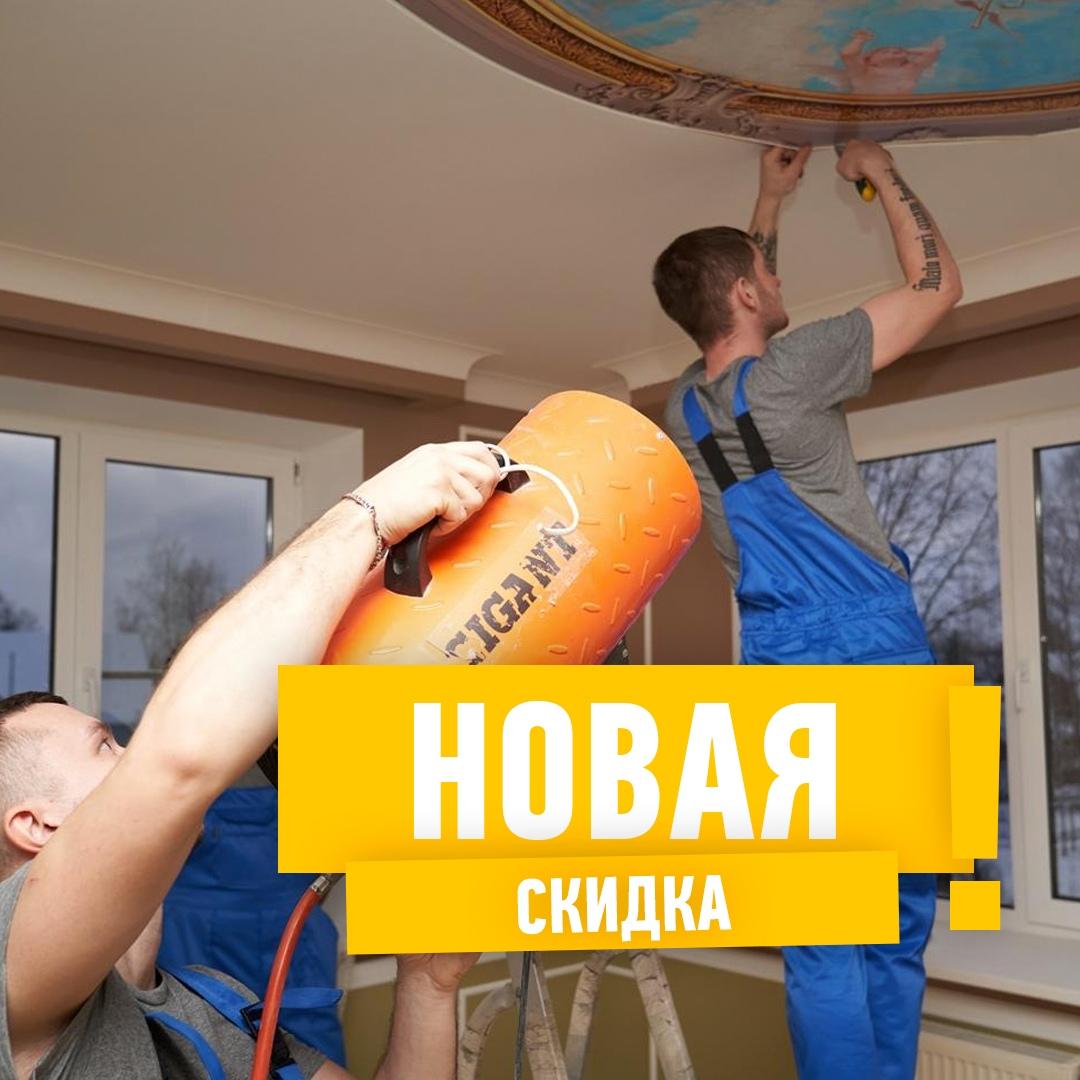 Алексей Земсков рассказал о проекте ZEMSKIDKI.RU