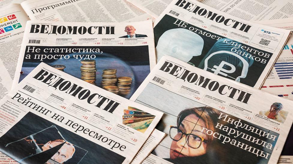 Все заместители главреда «Ведомостей» объявили об увольнении в знак протеста