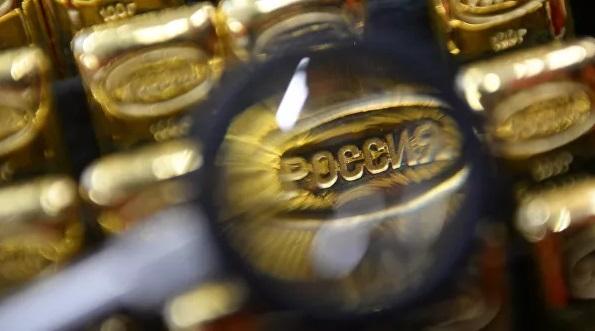 Золото установило новый рекорд. У России есть стратегический запас