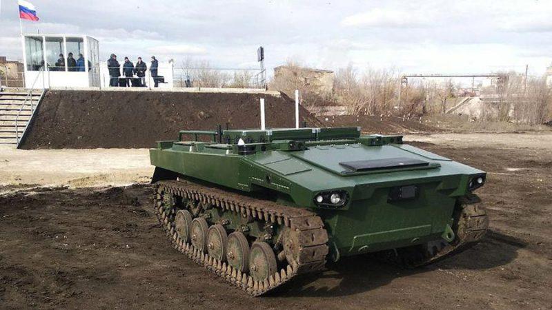 Минобороны РФ испытает робота-убийцу