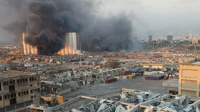 Россияне стали очевидцами страшного взрыва в Бейруте