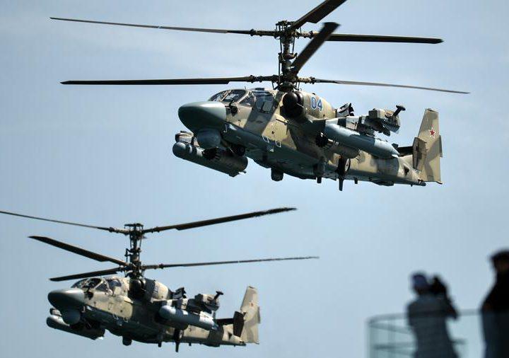 Эксперт назвал сильные стороны военного вертолета Ка-52М «Аллигатор»