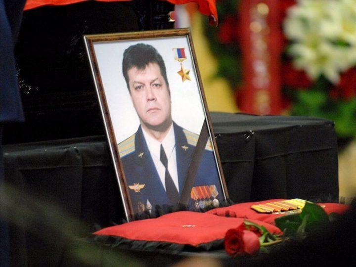 В Сирии увековечили память летчика сбитого Турцией Су-24