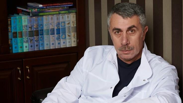 Доктор Комаровский раскрыл неожиданный факт о коронавирусе