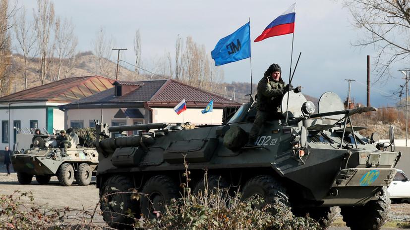В Минобороны РФ рассказали о ситуации в Нагорном Карабахе