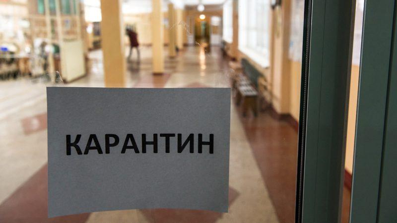 Эксперты советуют отмечать Новый год в «карантинной капсуле»