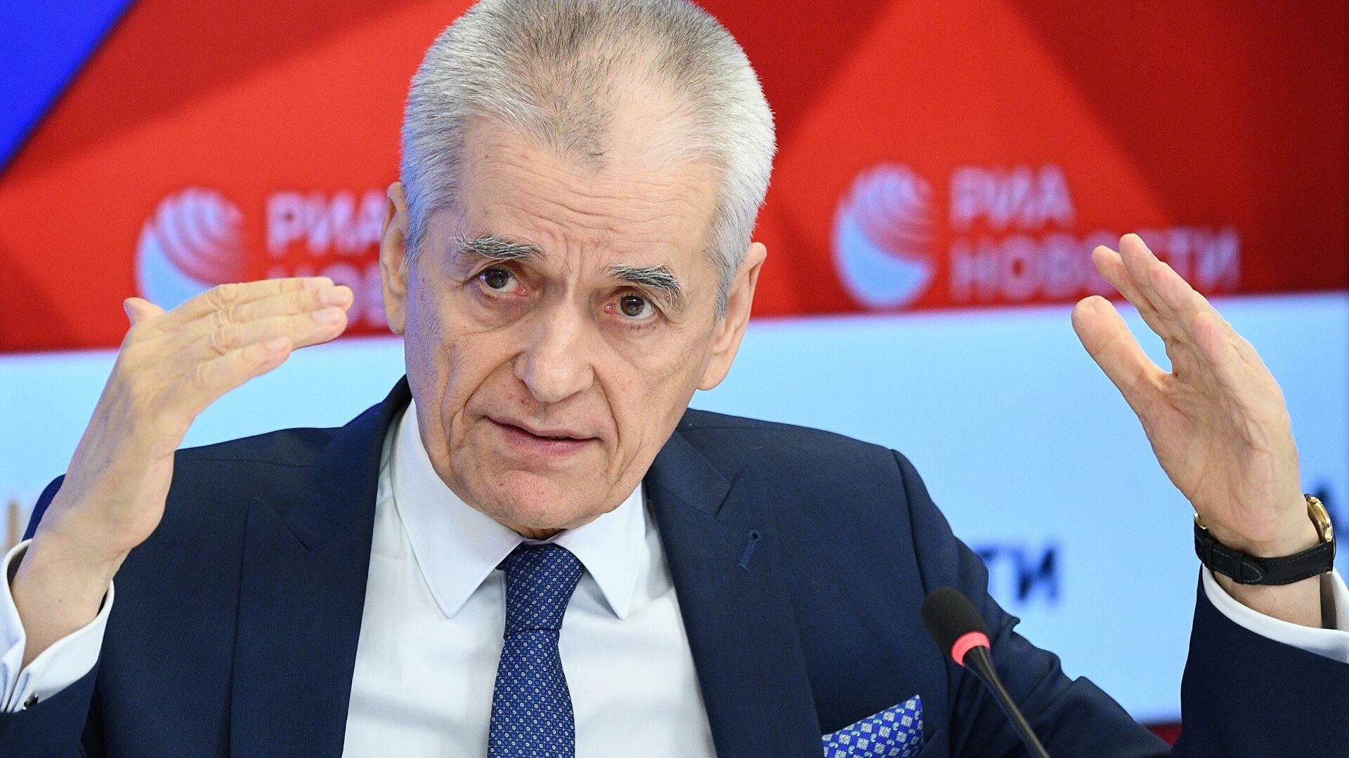 Онищенко предложил отменить новогодние длинные выходные