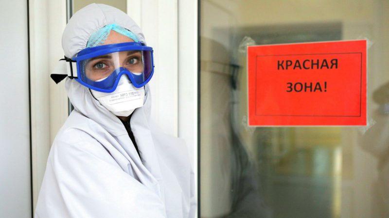 Назван способ уменьшить риск заражения коронавирусом