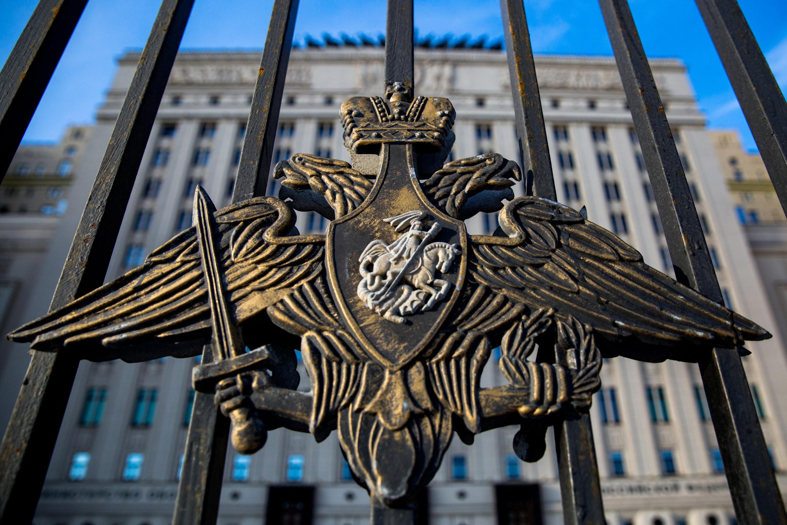 Америка ввела санкции против Минобороны России