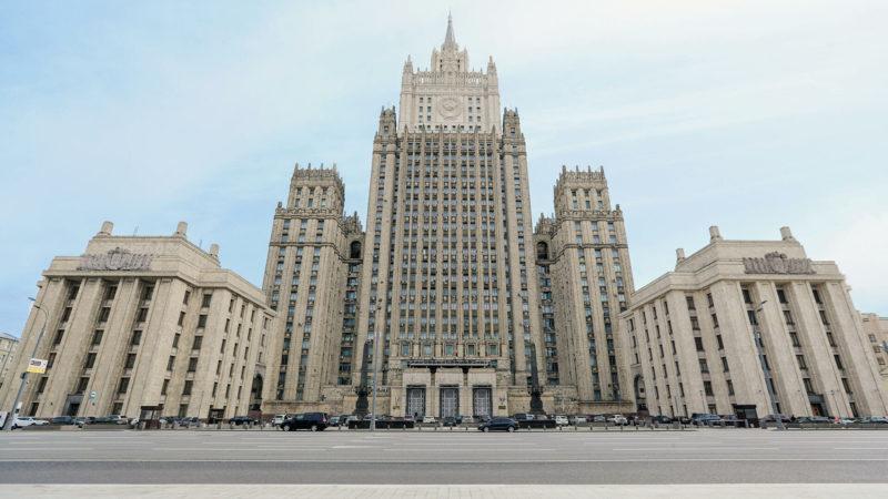 МИД РФ заявил о подготовке к продлению СНВ-3