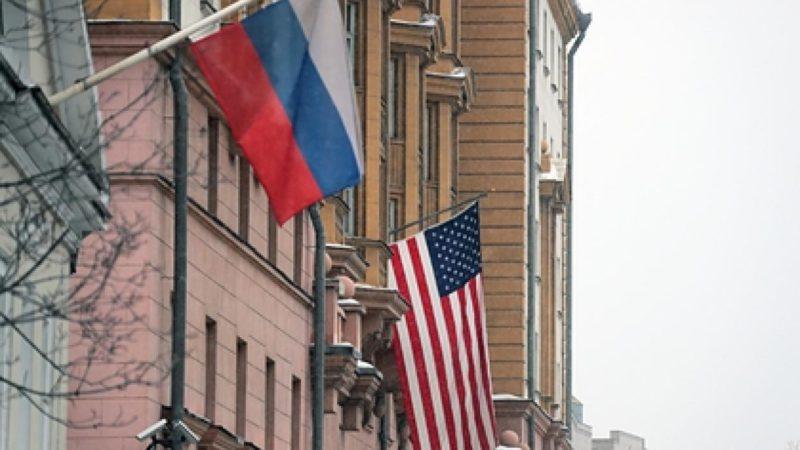 Команда Байдена хочет продлить договор с Россией о сокращении вооружений