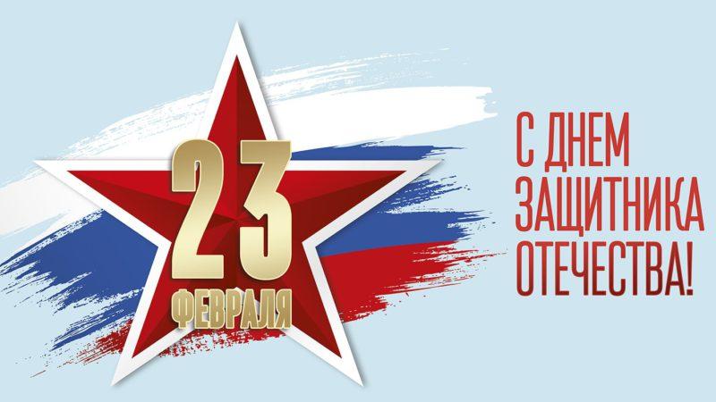 Шестидневная рабочая неделя ждет россиян в феврале