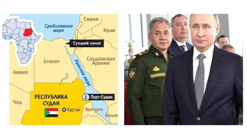 Русская военная база в Судане: как это будет?