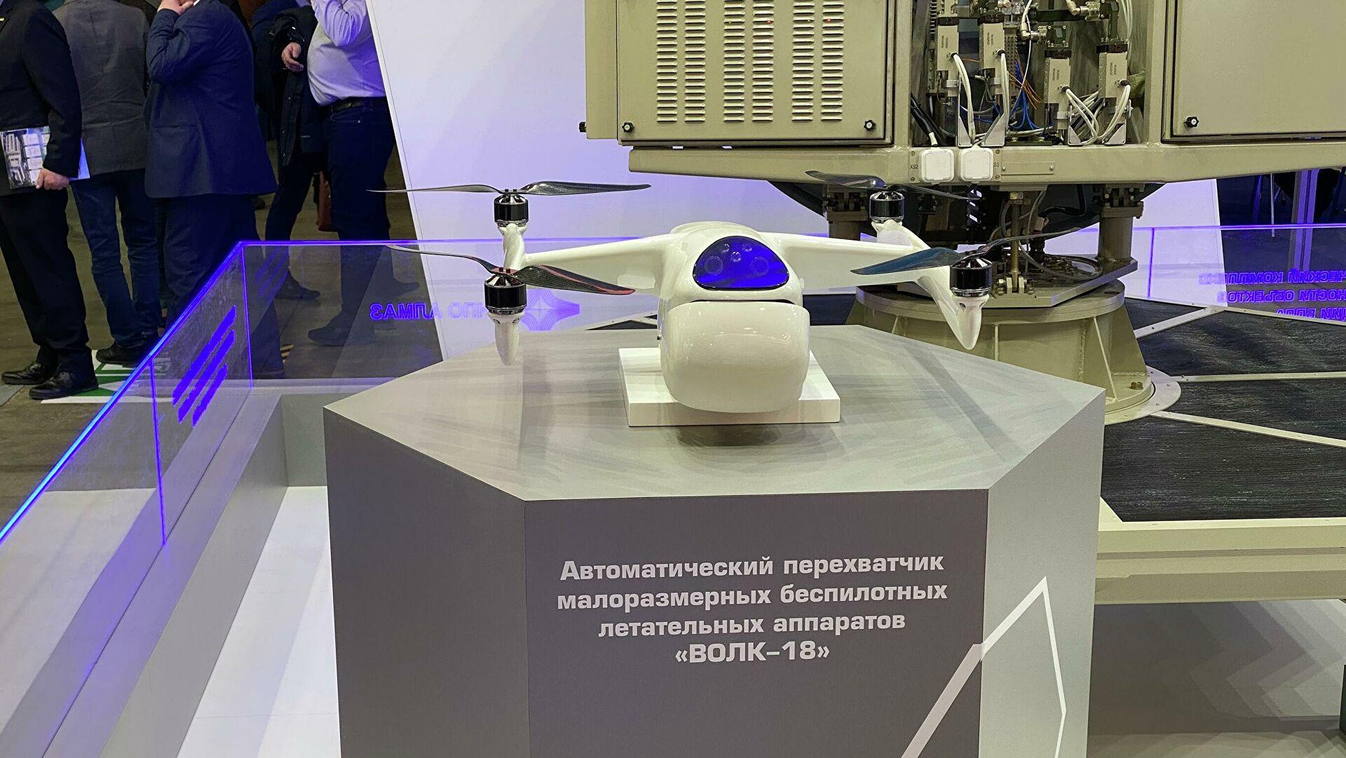 В России испытали первый автономный дрон-охотник «Волк»