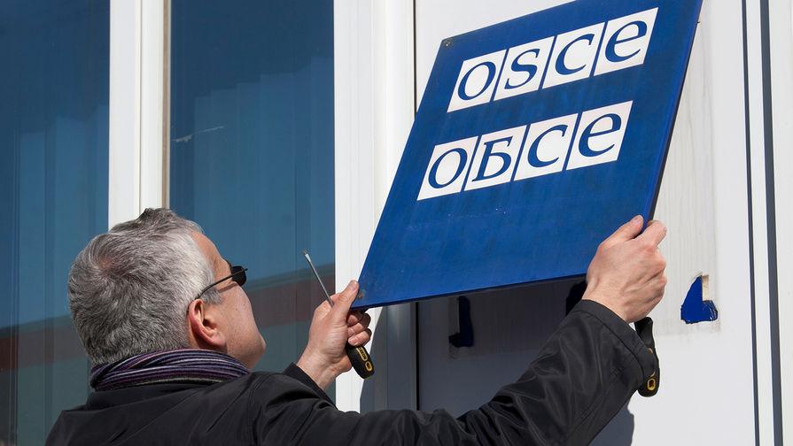 Россия призывает ОБСЕ бороться с дискриминацией русского языка