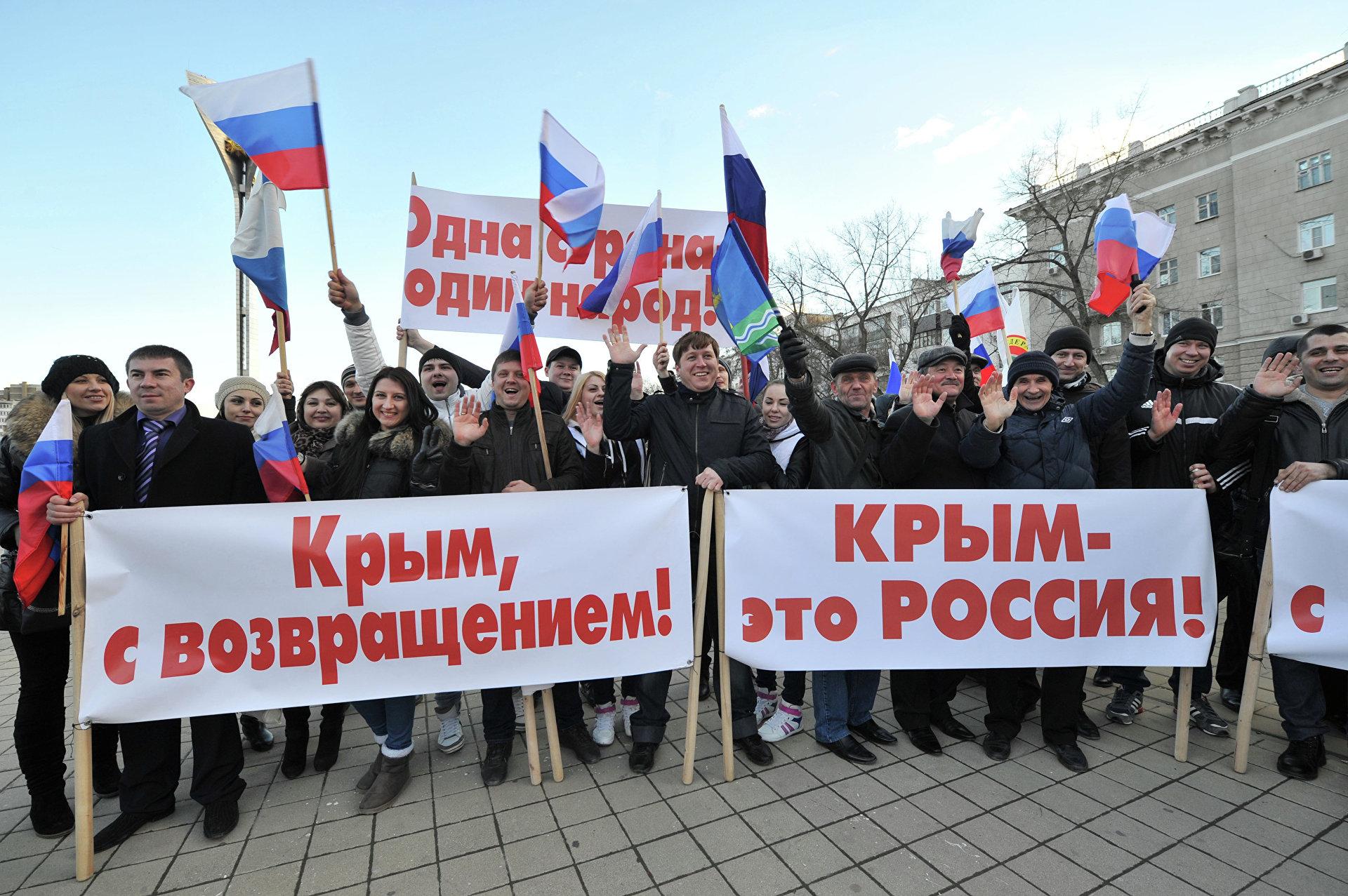 Санкции США против России в Крыму назвали бессилием