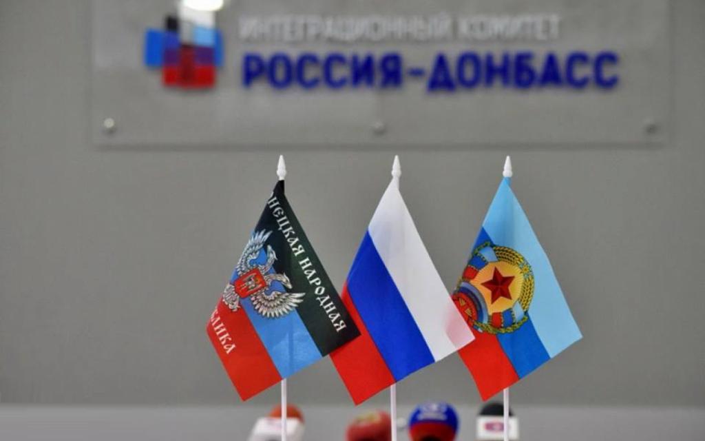 ДНР не будет объединяться с ЛНР