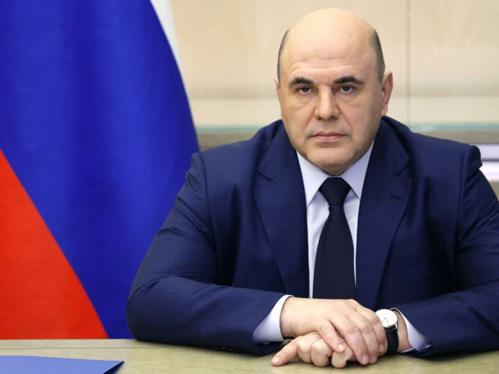 Мишустин подтвердил лидерство России в космосе