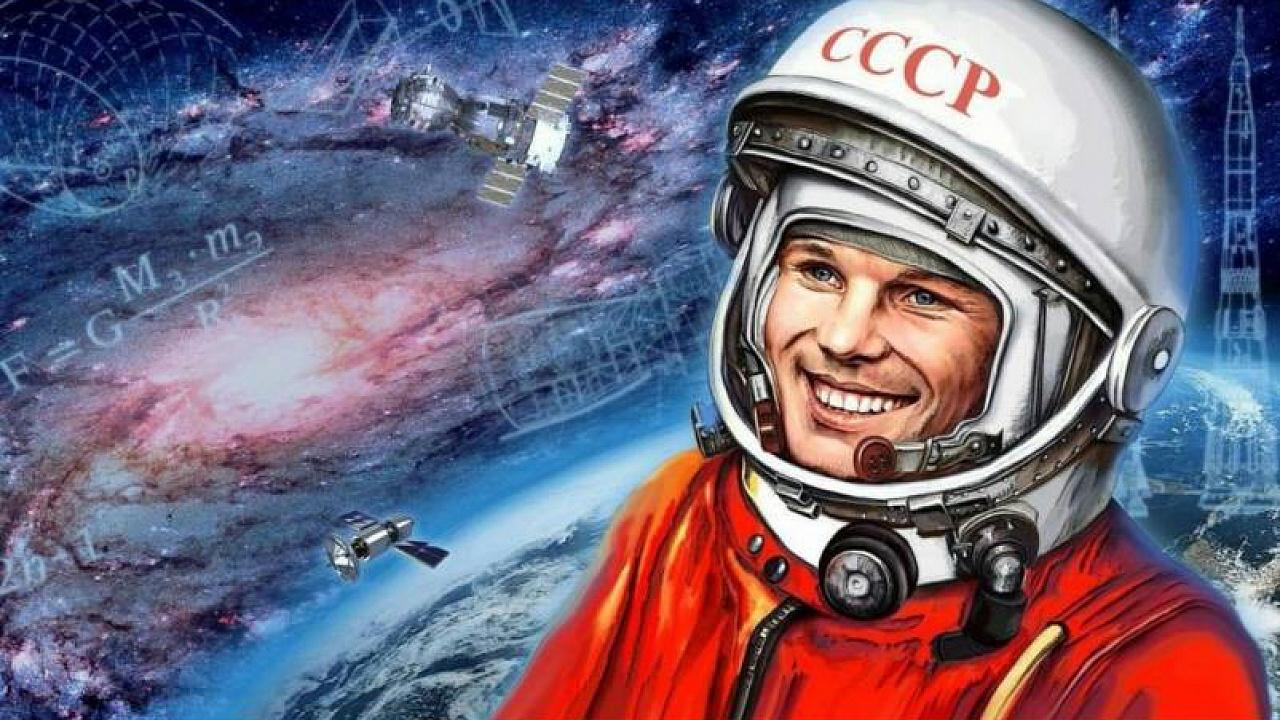 День космонавтики предложили сделать выходным