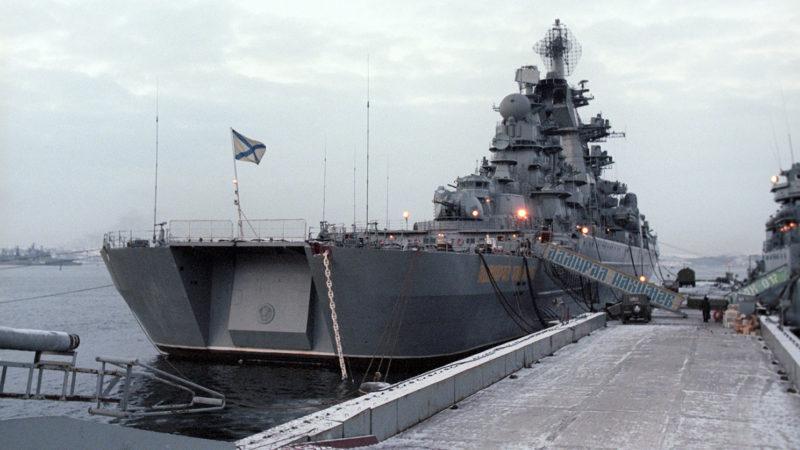 Стал известен сильнейший боевой корабль мира