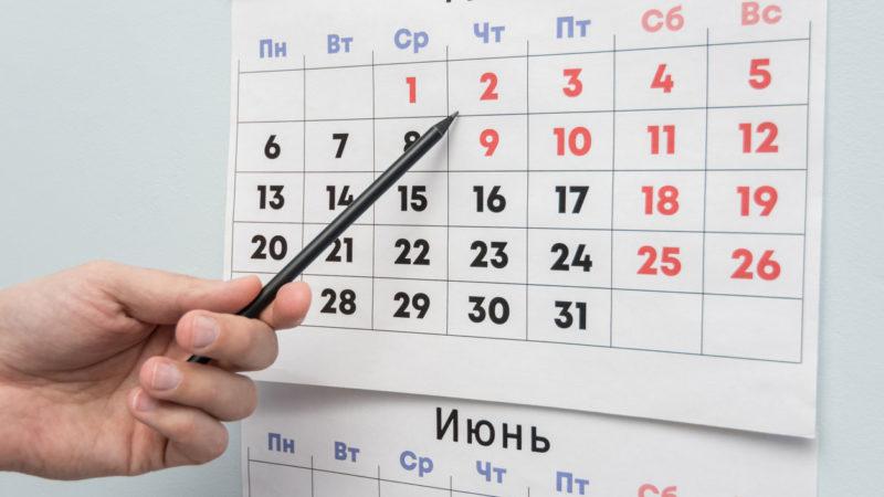 Эксперты рассказали об опасности продления майских выходных