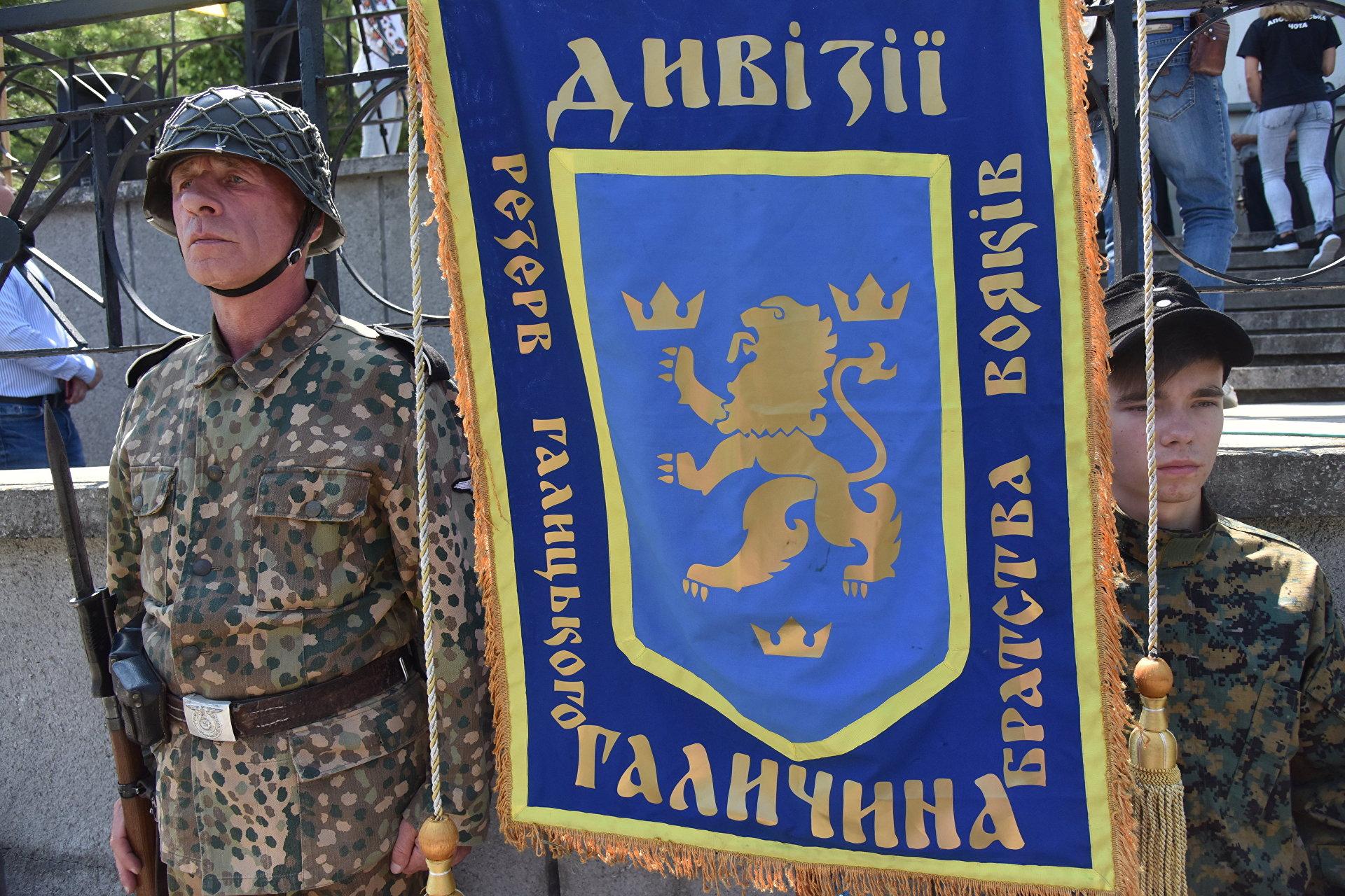 В Киеве запретили праздники в честь нацистских преступников