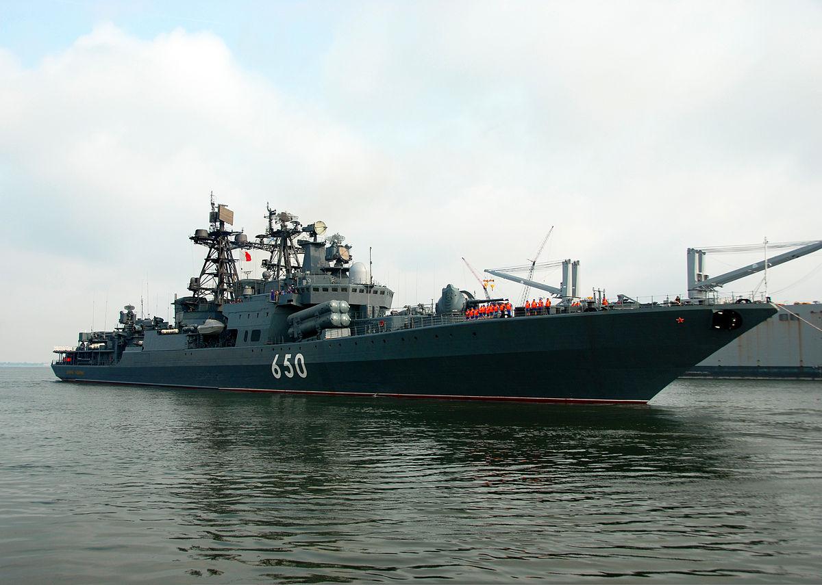 Российский фрегат после ремонта станет крейсером