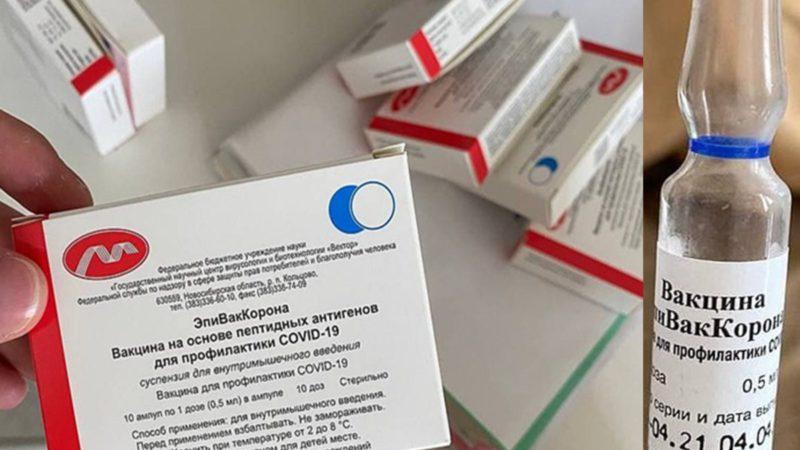 В России зарегистрировали новую вакцину «ЭпиВакКорона-Н»