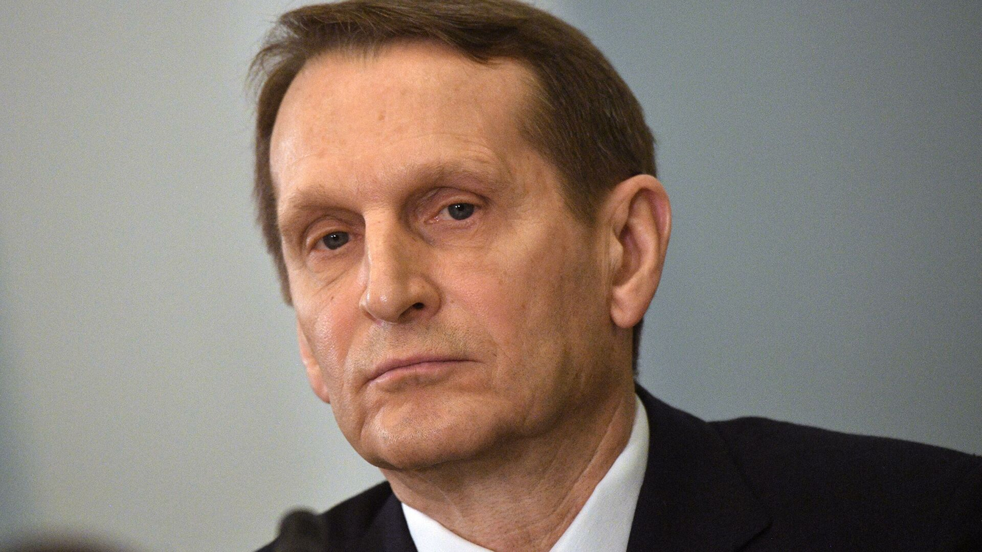 Нарышкин рассказал о контактах СВР с разведками стран Европы