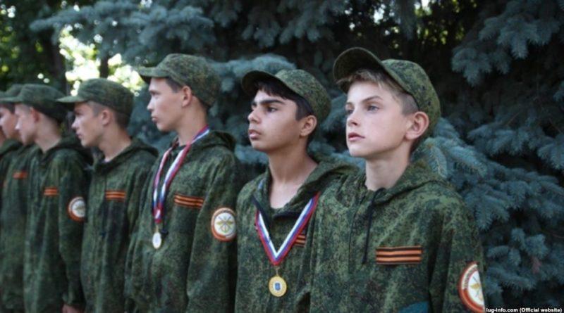 Украину беспокоит военное воспитание детей в ДНР и ЛНР