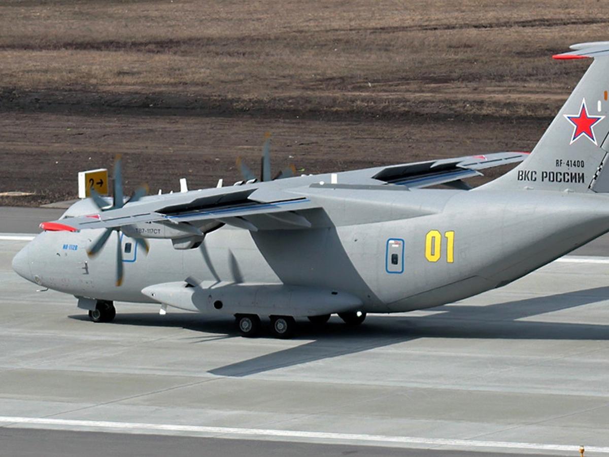 Названы возможные причины крушения самолета Ил-112В
