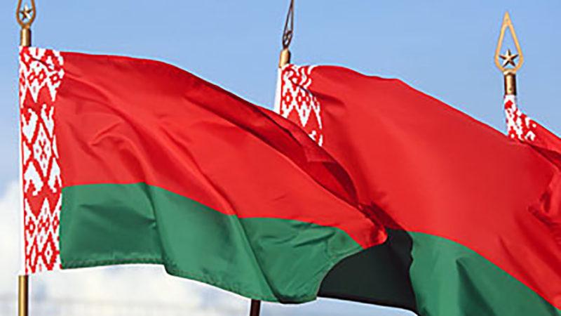 Около трети белорусов поддержали внешнеполитический нейтралитет