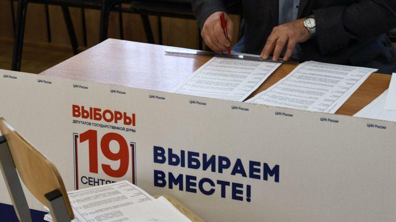 Трехдневные выборы стартовали в России