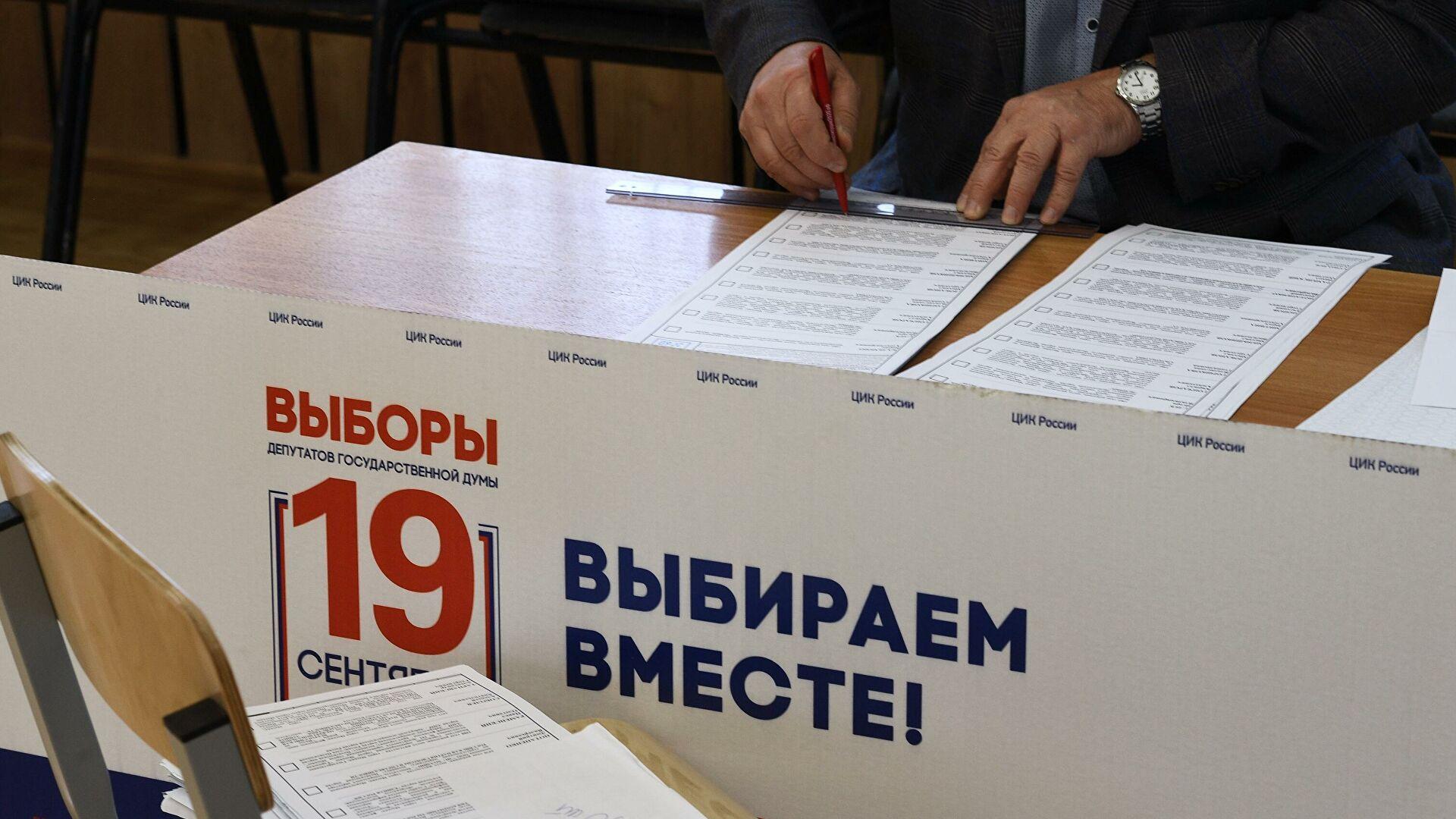 ЦИК обнародовал окончательные итоги выборов