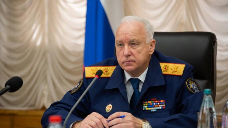 Бастрыкин назвал причину нападений на учебные заведения