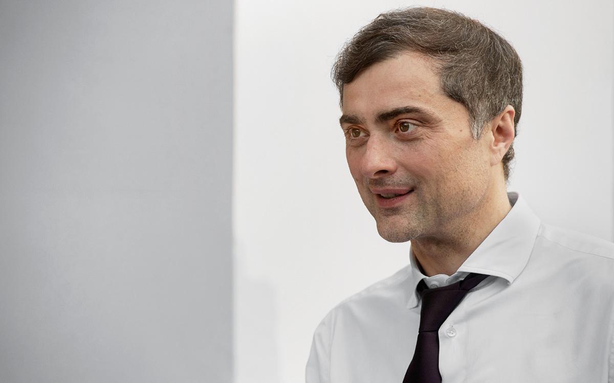 Сурков дал политический прогноз на сто лет